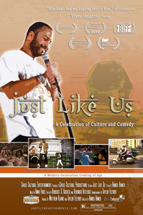poster for Just Like Us