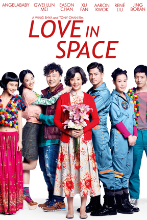 poster for Love in Space