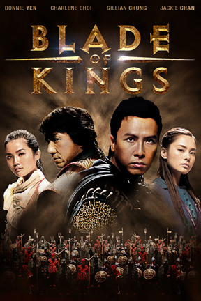 poster for Blade of Kings
