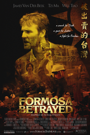 poster for Formosa Betrayed