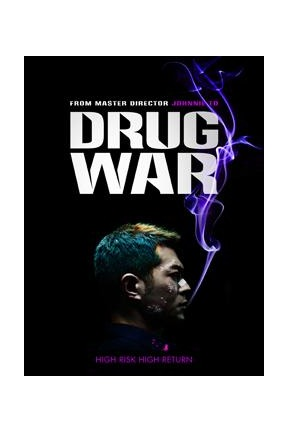 poster for Drug War