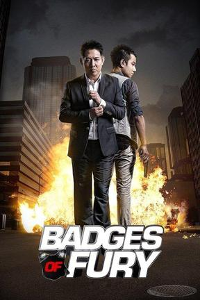 poster for Badges of Fury