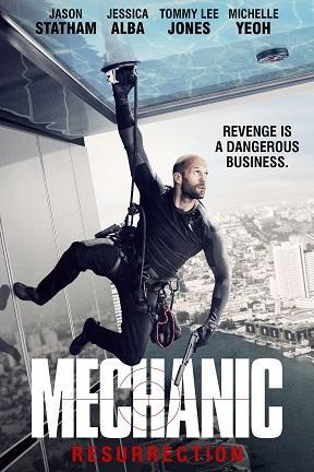 poster for Mechanic: Resurrection