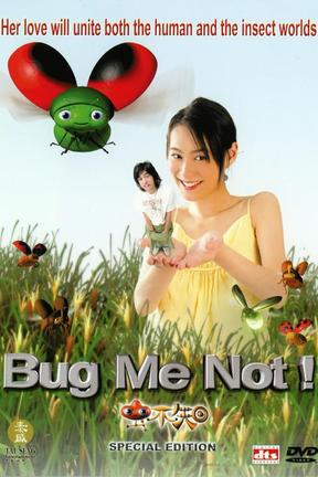 poster for Bug Me Not