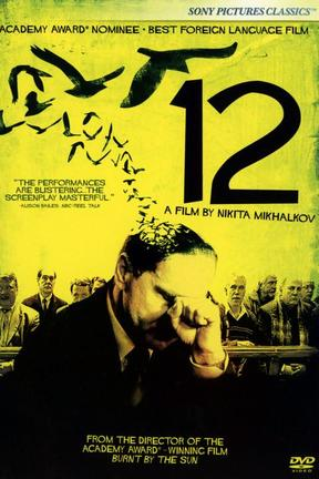 poster for 12