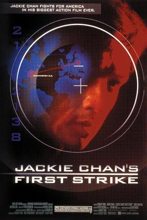 poster for Jackie Chan's First Strike