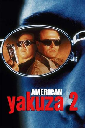 Back to Back: American Yakuza 2