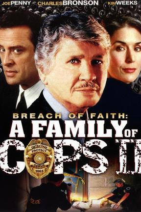 poster for Family of Cops II