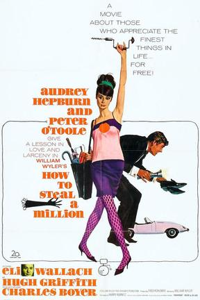 poster for How to Steal a Million