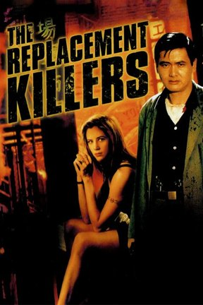 poster for The Replacement Killers