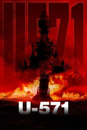 poster for U-571