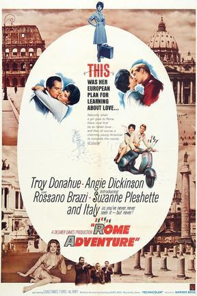 poster for Rome Adventure