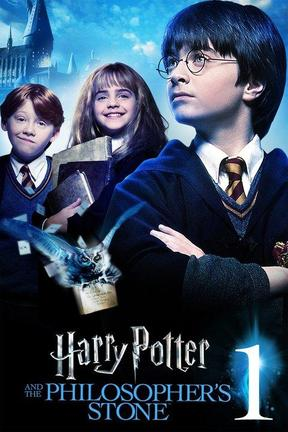 poster for Harry Potter and the Philosopher's Stone