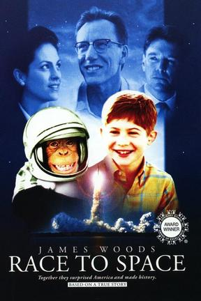 poster for Race to Space
