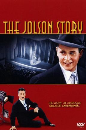 poster for The Jolson Story