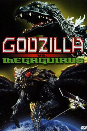 poster for Godzilla vs. Megaguirus