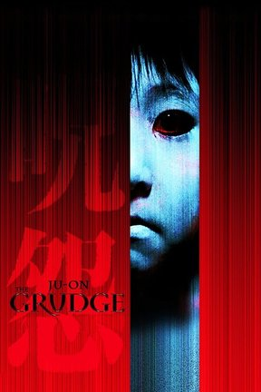 poster for Ju-on: The Grudge