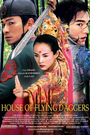 poster for House of Flying Daggers