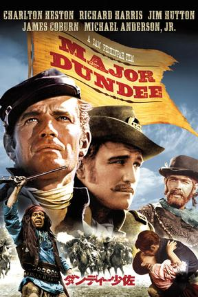 poster for Major Dundee