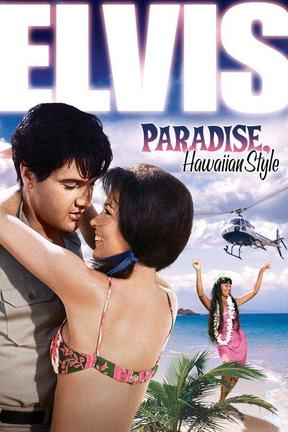 poster for Paradise, Hawaiian Style