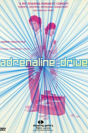 poster for Adrenaline Drive