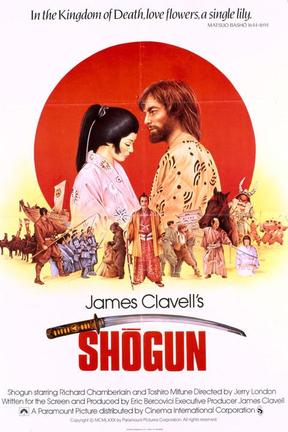 poster for Shogun