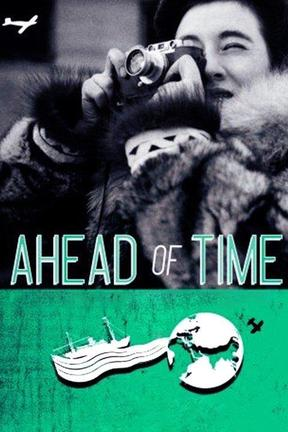 poster for Ahead of Time