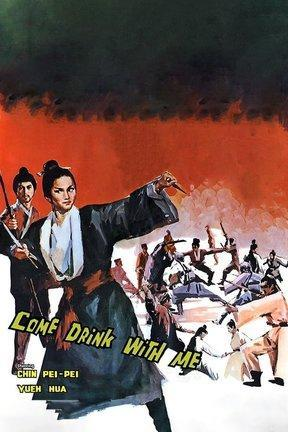 poster for Come Drink With Me