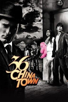 poster for 36 China Town
