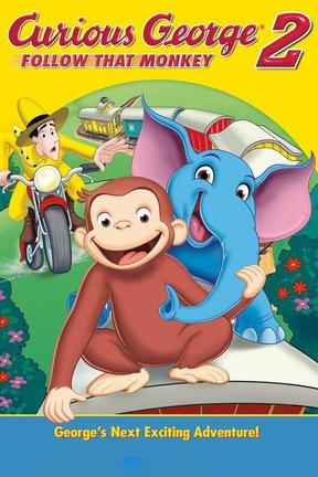 poster for Curious George 2: Follow That Monkey