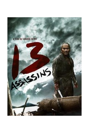 poster for 13 Assassins