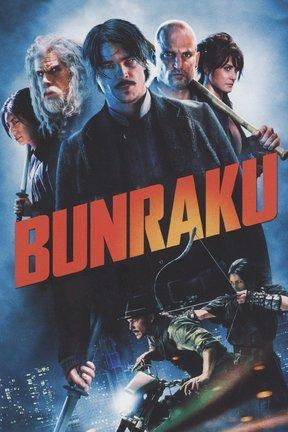 poster for Bunraku