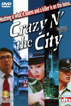 poster for Crazy n' the City