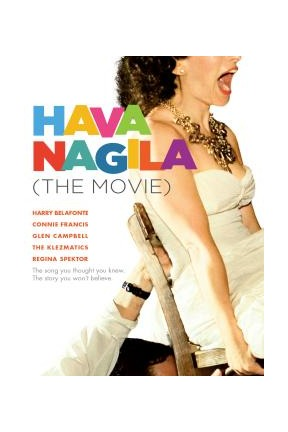 poster for Hava Nagila (The Movie)