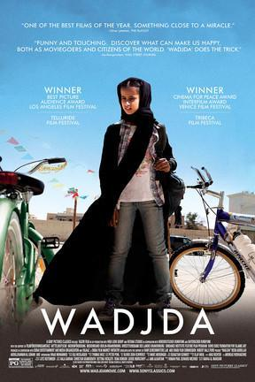 poster for Wadjda