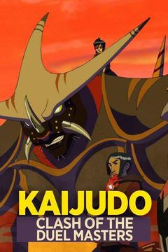 poster for Kaijudo: Clash of the Duel Masters