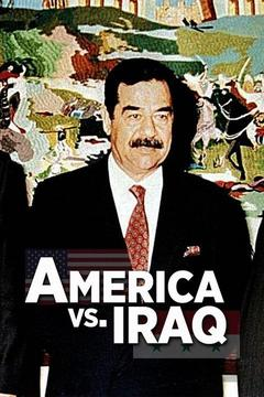 poster for America vs. Iraq