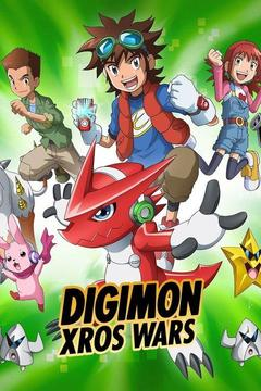 poster for Digimon: Digital Monsters