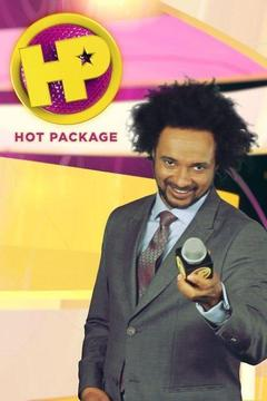 poster for Hot Package