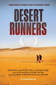 poster for Desert Runners