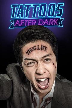 poster for Tattoos After Dark