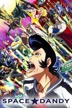 poster for Space Dandy