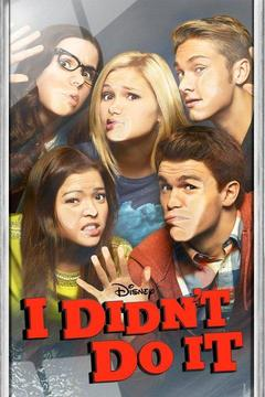 poster for I Didn't Do It