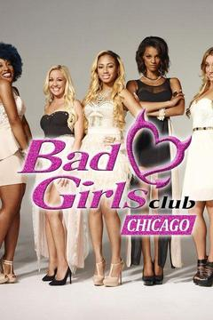 Bad Girls Club: Social Disruption