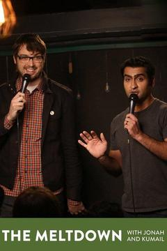 poster for The Meltdown With Jonah and Kumail