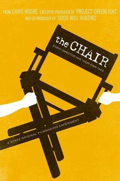 poster for The Chair