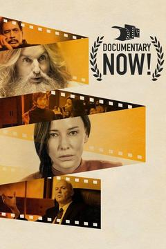 poster for Documentary Now!