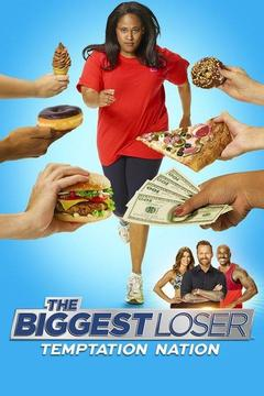 poster for The Biggest Loser