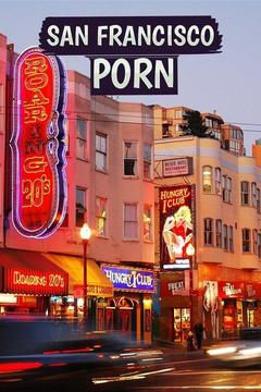 poster for San Francisco Porn