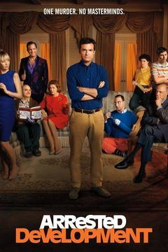 poster for Arrested Development